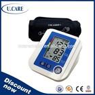 Rehabilitation acupuncture function automatic arm blood pressure apparatus