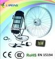 "26"" e- fahrrad umbausatz mit batterie 250w"