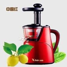2014 hot manual slow juicer (low speed juicer)hurom slow juicer