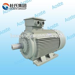 Energy saving Y2 series Low voltage ac motor