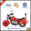 Factory directly sell kids ride on motorcycle manufacturer
