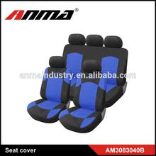 pu/fabric/pvc car seat cover