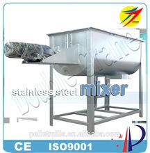 Fodder mixer machine/Feed mixer production enterprise