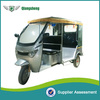 New model electric tricycle with passenger seat
