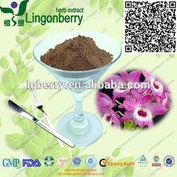 (GMP) Dendrobium powder 20:1,Dendrobium extract/Dendrobium extract 10:1 powder