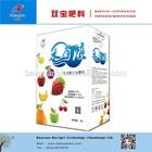 Excellent Liquid Fertilizer Manufacturer in China