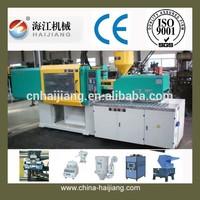 Zhejiang Haijiang plastic injection mould buyer