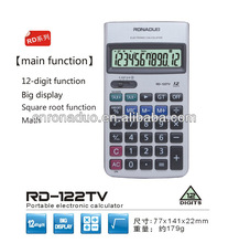 2015 electronic 12 digits Square root function online good quality calculator