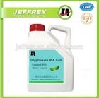 China Jiangsu factory 30%, 41%, 62%SL, 75% WDG, 95%TC glyphosate herbicide