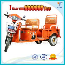 Passenger tricycle electric rickshaw for elderly, bajaj three wheeler auto rickshaw price, electric auto rickshaw price in india
