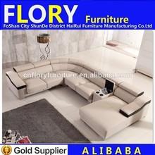 UK standard sofa fireproof furniture F1369