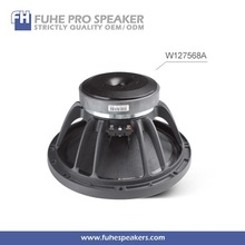 "W127568A 12"" woofer pa speaker China"