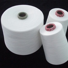 polyester yarn wholesale promotional products china