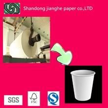 KUI HUA Brand good degradation performance cup base paper