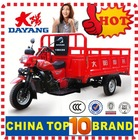 Chinese 3 wheel motorcycle for sale BeiYi DaYang Brand 150ccl/175cc/200cc/250cc/300cc china popular cargo tricycle