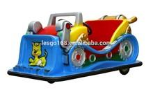kids Battery Car for amusement rides/Toys car /Amusement rides(LB02)