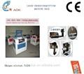 Madein china!!! 1300*900mmnc laser máquina de gravura oriental/laser cutting machine/co2 laser máquina de corte