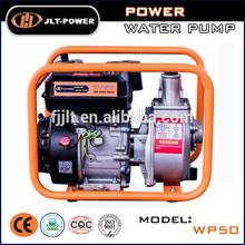 4 Stroke electric water pump