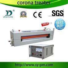 New plastic film surface corona treatment machine
