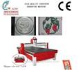 De alta calidad baratos cnc router 1212/china cnc enrutador de madera