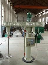 chemical dispersion mixer
