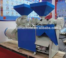 2014 small 300kg/h Corn grits making machine