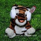 Fashion cute plush toys electric toys manufacturers wholesale china
