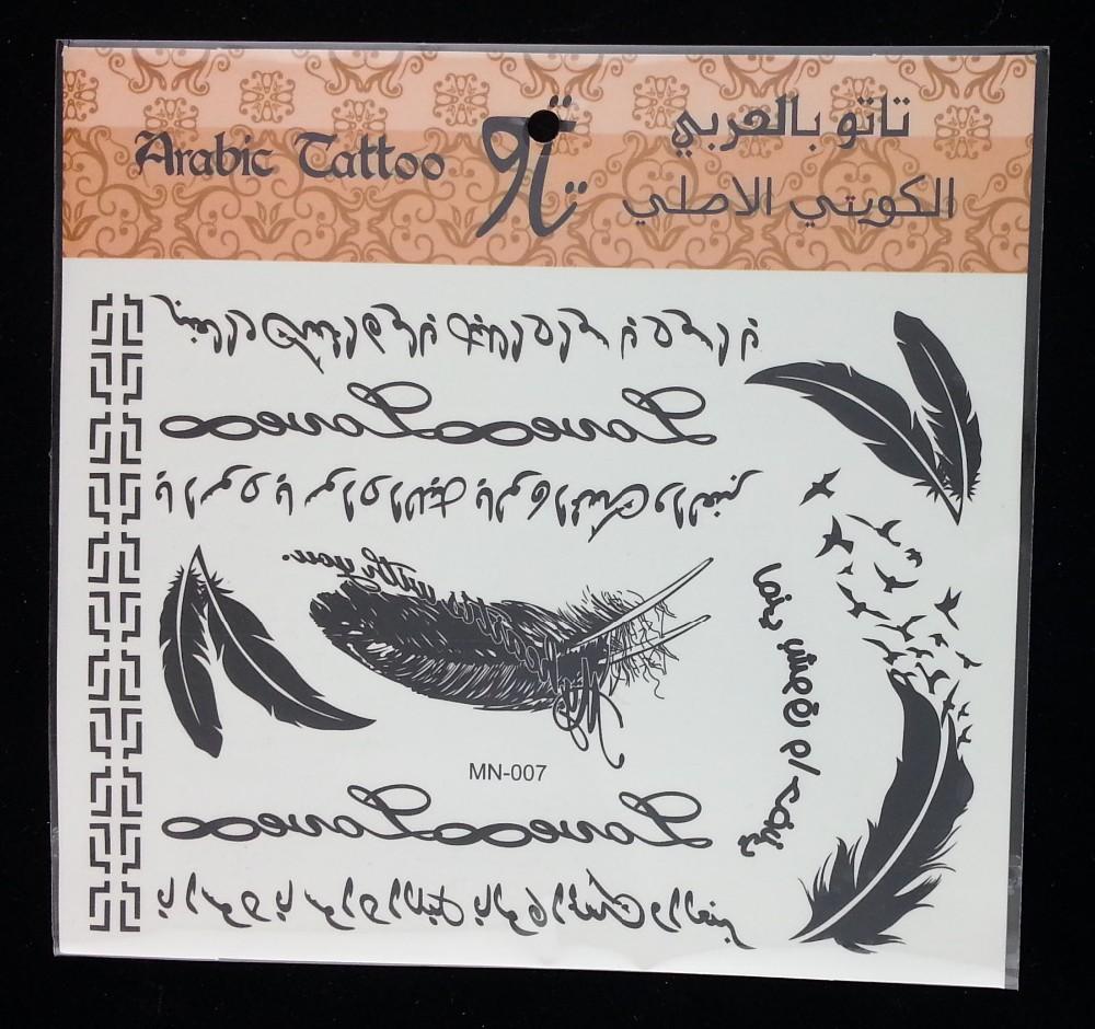 new arabic sex