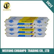 JBS-9600 aquarium adhesive acetoxy silicone sealant with low price