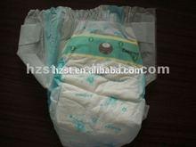 China ultra thin Baby diaper,lovely cartoon pattern