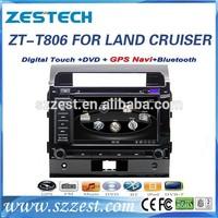 ZESTECH Hot car dashbaord OEM 8 inch double din for toyota land cruiser dashboard