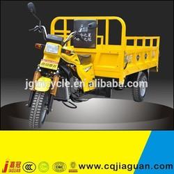 Jiaguan Tricycle Orange Square Headlight 3-Wheel Motorcycle