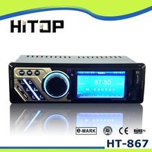 Car Radio FM Car Radio with FM AM Android Auto Radio