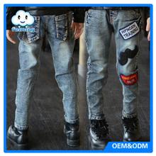 comfortable cute dark blue denim jeans boys
