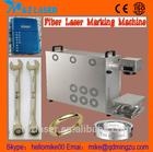 10W 20W Portable Mini Metal Optical Fiber Laser Marking Engraving Machine for Surgical Instrument