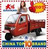 China BeiYi DaYang Brand 150cc/175cc/200cc/250cc/300cc motor trike