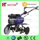 HT500A 6.5HP Horizontal Handy Field Cultivator