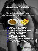 Natural herbal penis enlargement medicine for cure erectile dysfunction