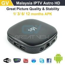 HOT!! Quad Core i6s Android TV box Astro Malaysia IPTV Account