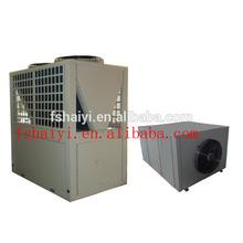 18kw split type low temperature EVI Heat pump High Quality Fertilizer Grain Dryers, Drying Machine for Fertilizer Grains