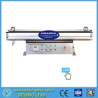 Automatic Self Cleaning UV Light Sterilizer on Water Treatment System