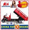 China BeiYi DaYang Brand 150cc/175cc/200cc/250cc/300cc 3 wheel reverse trike