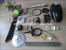 CDH motor bike kit motorized/ motorized bicycle bike gas engine kit/ motorized bike