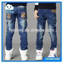 2014 child clothing - korean style jeans kids - elastic bottom jeans