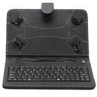 New Arrival 7 inch Leather Keyboard Stand Case For 7 inch 8 inch 7.7 inch Q88 tablet pc case with keyboard and touchpad
