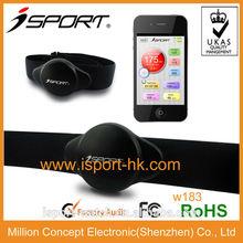 Trendy Bluetooth 4.0 wireless transmission heart rate belt W183