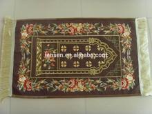 High-end embroidery muslim prayer rug