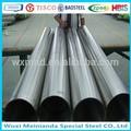 china alibaba 430 el mercado de tubos de acero inoxidable precio