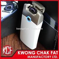 KCF-243 Revolution Electric Arc Metal USB Electric Pulse Lighter