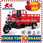 China BeiYi DaYang Brand 150cc/175cc/200cc/250cc/300cc 3 wheel motorcycle for sale